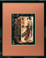 Lanarte -Cultures collection -Geisha