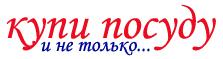 http://www.kupiposudu.ru